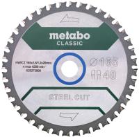 Пильный диск Metabo 628651000 -