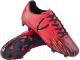 Бутсы футбольные Jogel Rapido / JSH401-Y (красный, р-р 34) -