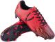 Бутсы футбольные Jogel Rapido / JSH401-Y (красный, р-р 37) -