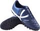Бутсы футбольные Jogel Mondo JSH202-Y (темно-синий, р-р 34) -