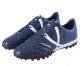 Бутсы футбольные Jogel Mondo JSH202-Y (темно-синий, р-р 38) -