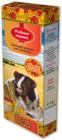 Лакомство для грызунов Родные корма Зерновая палочка медово-яичная (2x45г) -