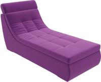 Оттоманка Лига Диванов Холидей Люкс Модуль 235 / 105642 (микровельвет фиолетовый) -