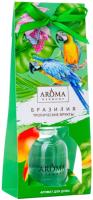Аромадиффузор Aroma Harmony Бразилия (30мл) -