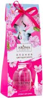 Аромадиффузор Aroma Harmony Япония (30мл) -