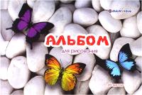 Альбом для рисования Darvish Бабочки / DV-12697-1 -
