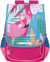 Школьный рюкзак Grizzly RAk-090-2 (фуксия) -