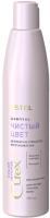 Шампунь для волос Estel Curex Color Intense Чистый цвет Бессульфатный очищение и восстан (300мл) -