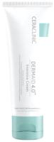 Крем для лица Evas Dermaid 4.0 Intensive Cream увлажнение (50мл) -