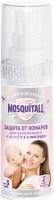 Спрей от насекомых Mosquitall Нежная защита для младенцев и беременных женщин (100мл) -