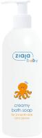 Крем-мыло детское Ziaja Baby для младенцев (300мл) -