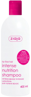 Шампунь для волос Ziaja Для тонких волос интенсивное питание с витаминами (400мл) -