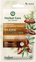 Маска для лица кремовая Farmona Herbal Care аргановое масло питательная для сухой кожи (2x5мл) -