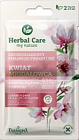 Скраб для лица Farmona Herbal Care цветок миндаля для лица и губ (2x5мл) -