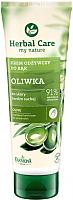 Крем для рук Farmona Herbal Care Оливка питательный (100мл) -