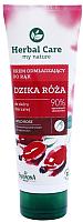 Крем для рук Farmona Herbal Care Роза омолаживающий (100мл) -