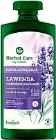Гель для душа Farmona Herbal Care Лаванда и ванильное молочко релаксирующий (500мл) -