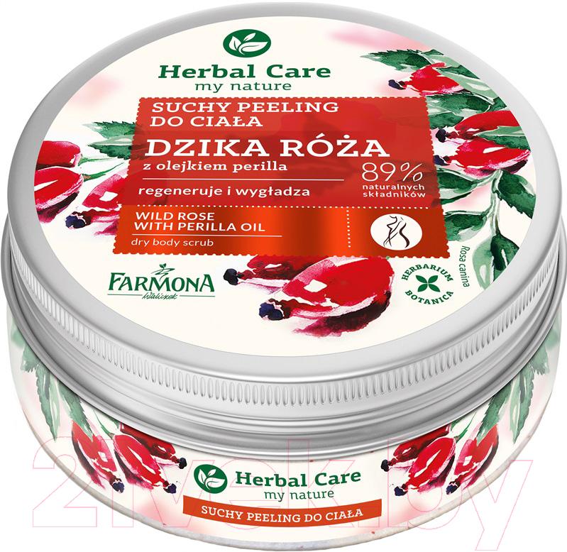 Купить Масло для тела Farmona, Herbal Care Шиповник и масло периллы восстанавливающее (200мл), Польша
