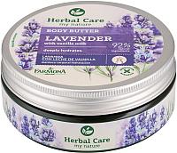 Масло для тела Farmona Herbal Care Лаванда и ванильное молочко увлажняющее (200мл) -