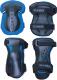 Комплект защиты Globber 540-100 (XXS, синий) -