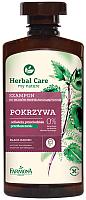 Шампунь для волос Farmona Herbal Care Крапивный для жирных волос (330мл) -