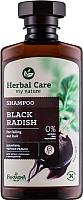 Шампунь для волос Farmona Herbal Care Чёрная редька (330мл) -