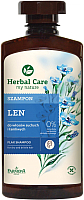 Шампунь для волос Farmona Herbal Care Льняной для сухих и ломких волос (330мл) -