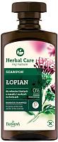 Шампунь для волос Farmona Herbal Care Репейный для жирных волос с сухими кончиками (330мл) -