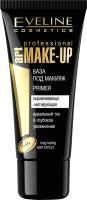 Основа под макияж Eveline Cosmetics Base Full HD выравнивающая матирующая 3 в 1 (30мл) -