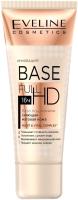 Основа под макияж Eveline Cosmetics Base Full HD осветляющая матирующая (30мл) -
