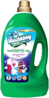 Гель для стирки Der Waschkonig C.G. Universal (4л) -