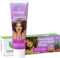 Зубная паста Synergetic Для чувствительных зубов и десен (100г) -