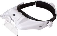 Лупа-очки Levenhuk Zeno Vizor HR4 / 72614 -