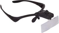 Лупа-очки Levenhuk Zeno Vizor G3 / 69673 -