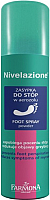 Спрей для ног Farmona Nivelazione анти-пот (180мл) -