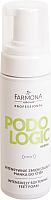 Средство для ухода за ногами Farmona Professional Podologic Herbal смягчающая (165мл) -