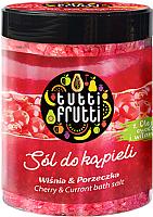 Соль для ванны Farmona Tutti Frutti Вишня и Смородина ароматическая (600г) -