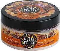 Масло для тела Farmona Tutti Frutti Карамель и Kорица (200мл) -