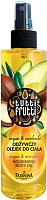 Масло для тела Farmona Tutti Frutti Арган и Авокадо питательное (200мл) -