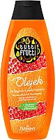Масло для ванны Farmona Tutti Frutti Апельсин и Клубника (425мл) -