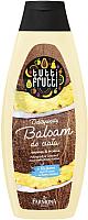 Бальзам для тела Farmona Tutti Frutti ананас и кокос питательный (425мл) -