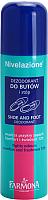 Дезодорант для ног Farmona Nivelazione для ног и обуви против неприятного запаха (150мл) -