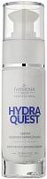 Сыворотка для лица Farmona Professional Hydra Quest день/ночь глубоко увлажняющая (30мл) -