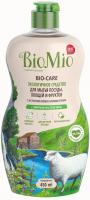 Средство для мытья посуды BioMio Без запаха (450мл) -