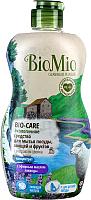 Средство для мытья посуды BioMio Лаванда (450мл) -
