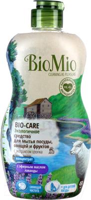 Средство для мытья посуды BioMio Лаванда (450мл)