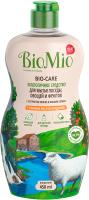 Средство для мытья посуды BioMio Мандарин (450мл) -