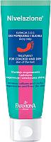 Крем для ног Farmona Nivelazione S.O.S для очень поврежденной кожи (50мл) -