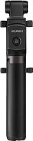Монопод для селфи Huawei Selfie Stick AF15 (черный) -