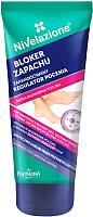 Крем для ног Farmona Nivelazione анти-пот нормализация работы потовых желез (75мл) -